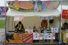 190427 沖縄オリオン祭2019-03