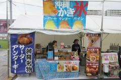 190427 沖縄オリオン祭2019-06
