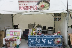 190427 沖縄オリオン祭2019-07