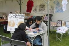 190427 沖縄オリオン祭2019-09