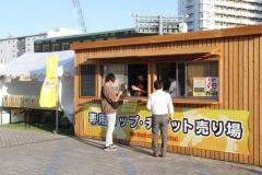 190517 100円ビールフェス&乾き物選手権-02