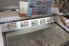 190612 小野ファームアイスクリーム販売-02