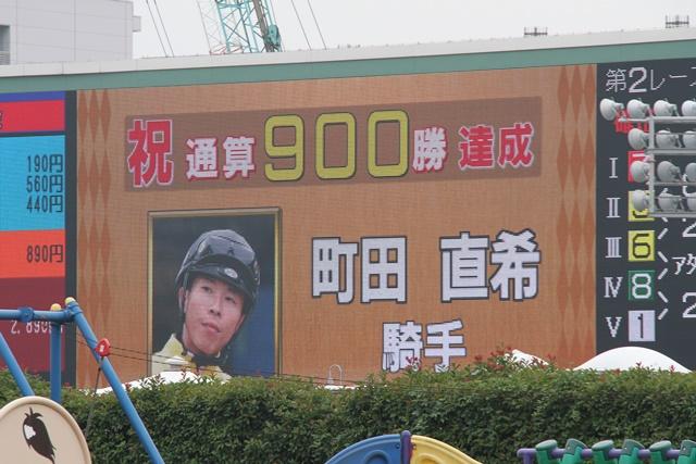 190703 町田直希騎手 900勝-02