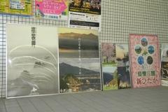 190703 馬産地・北海道日高PRイベント-03