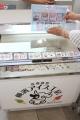 190802 小野ファームアイスクリーム販売-02