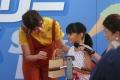 190802 稲村亜美さん×おがわじゅりさんスペシャルステージ ファミリージョッキー対決-07