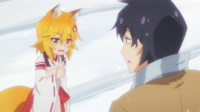 仙狐さん 10話5