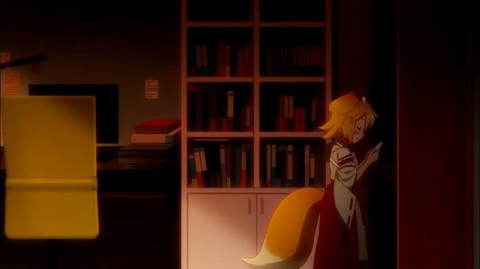 仙狐さん 11話3