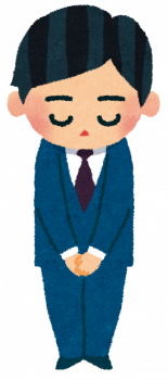 syazai_business_man.png