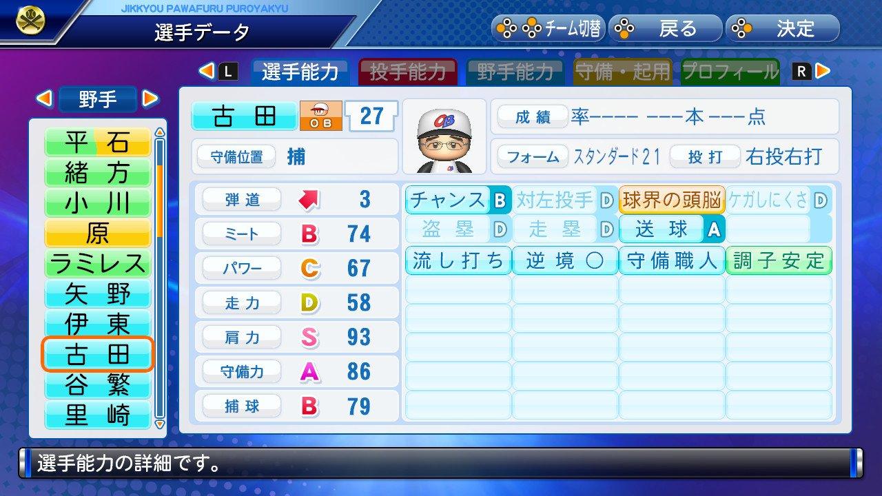 D-8hUm4UcAEzuIN.jpg