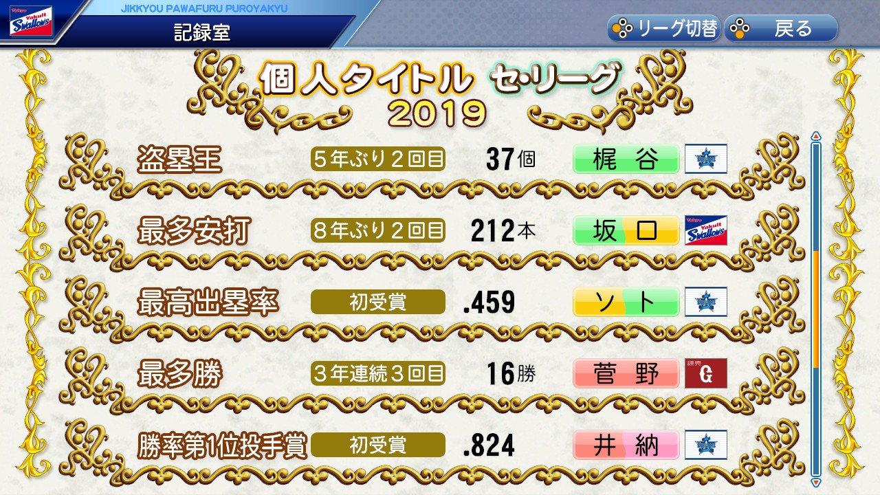 D_1opA3UIAEaqdR.jpg