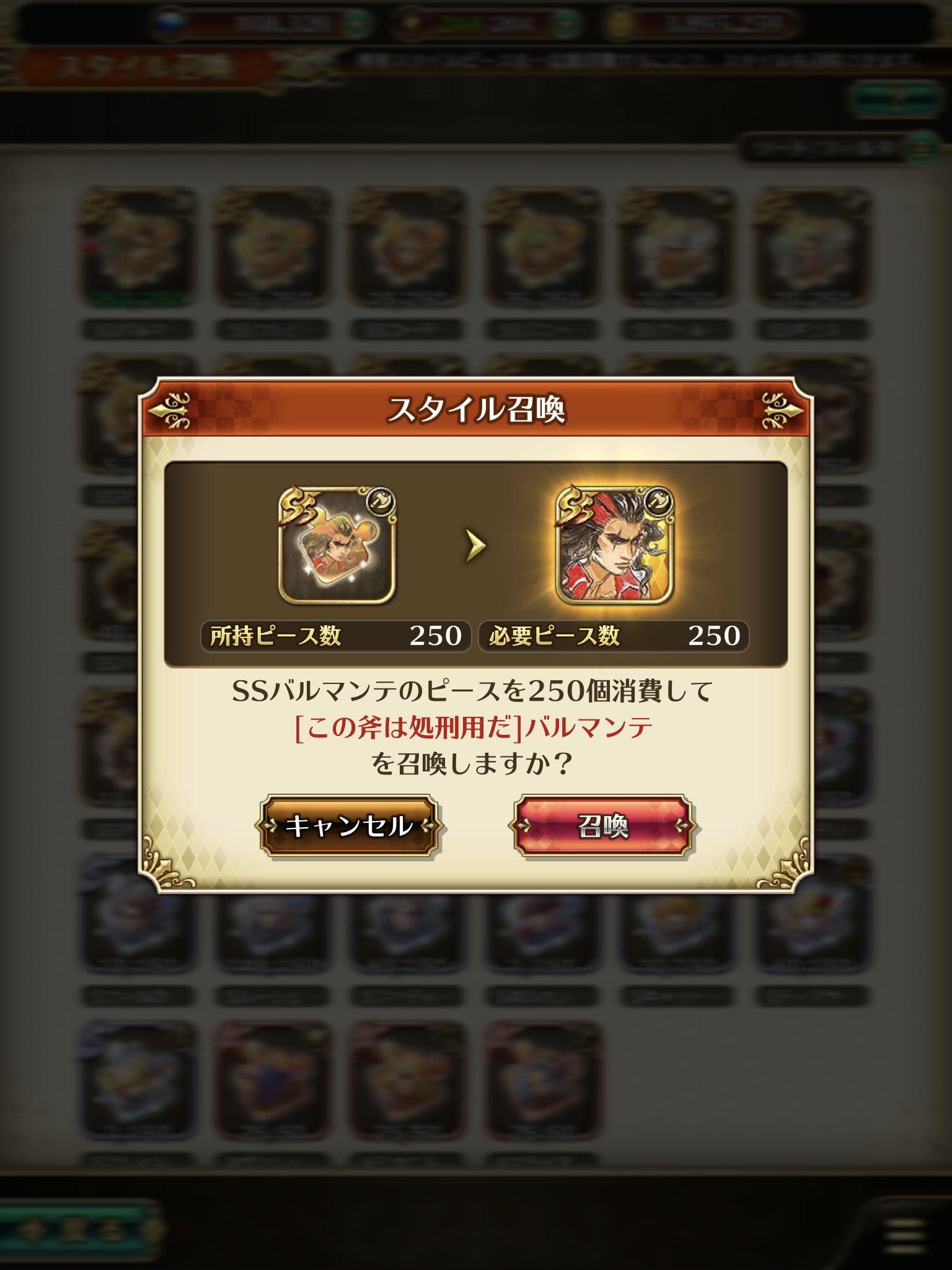 D_5wwdqU8AAoz2c.jpg