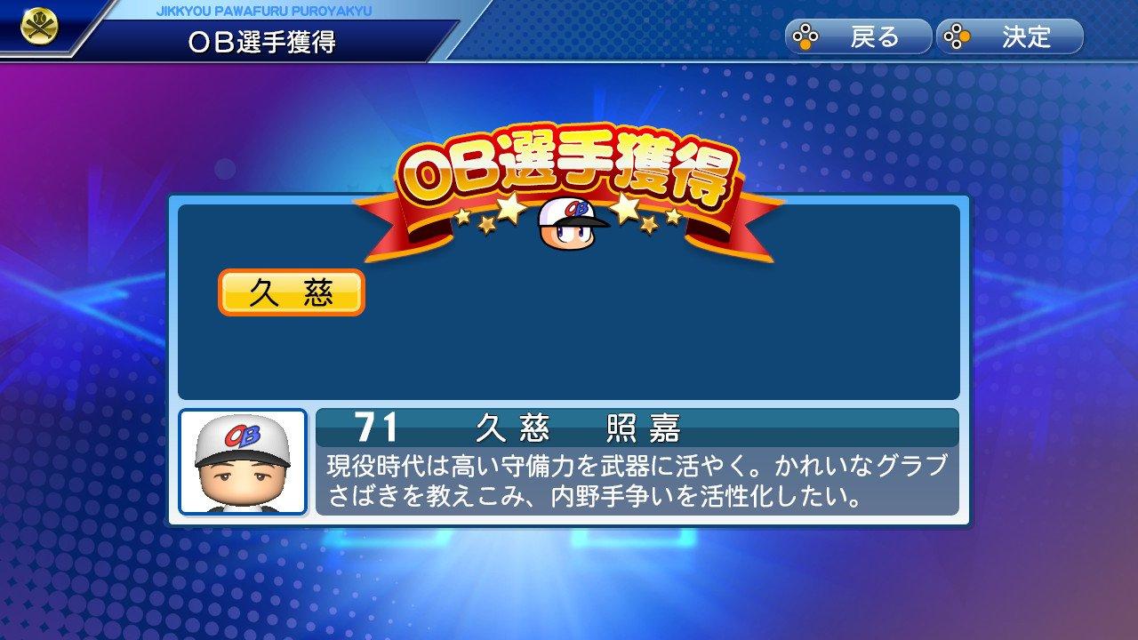D_buwkAU4AEs46T.jpg
