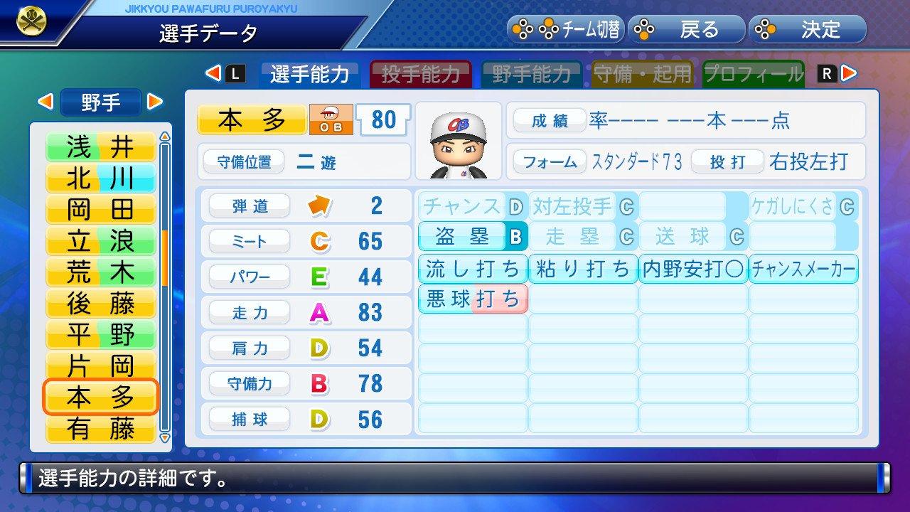 EAZu_HSU4AAWjC6.jpg