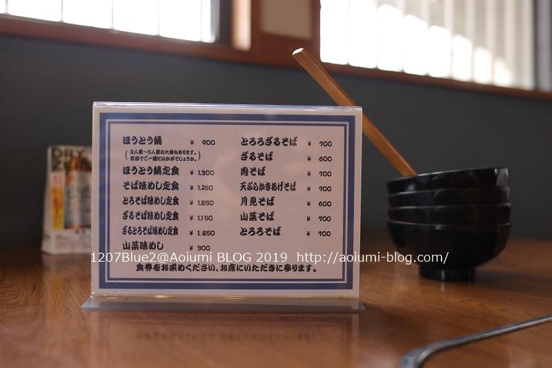 5D4_2004_190516_1207Blue.jpg