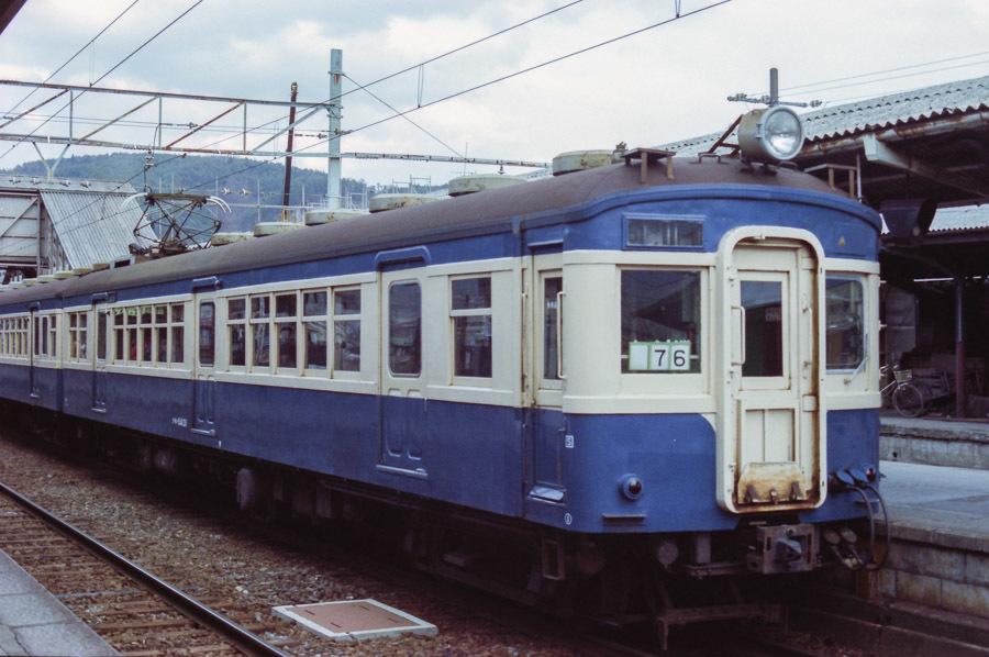 198304b_0181.jpg
