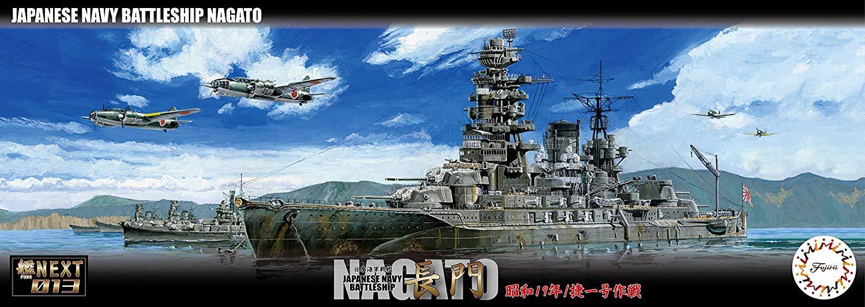 001捷号作戦(しょうごうさくせん)