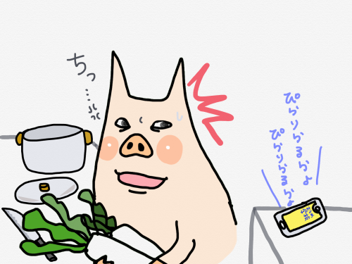 繧・▲縺ア繧垣convert_20190507231808