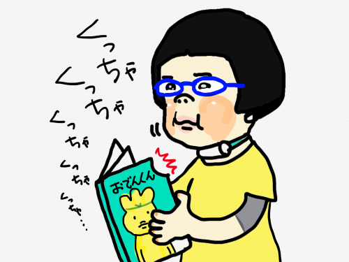 縺医⊇繧薙¥縺。繧・¥縺。繧ダconvert_20190508232108