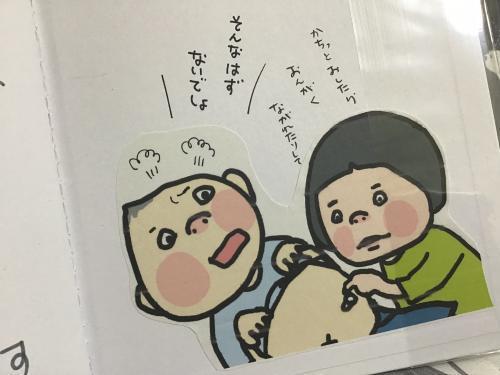 縺翫→縺・→縺ョ縺ゅl・托シ棒convert_20190509001310