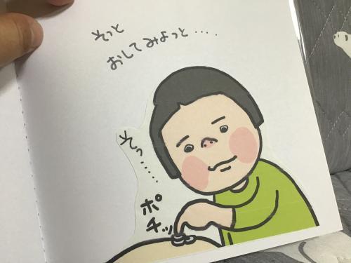 ・托シ偵♀縺ィ縺・→縺ョ縺ゅl_convert_20190509002154