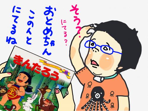 縺阪s縺溘m繝シ_convert_20190510003637