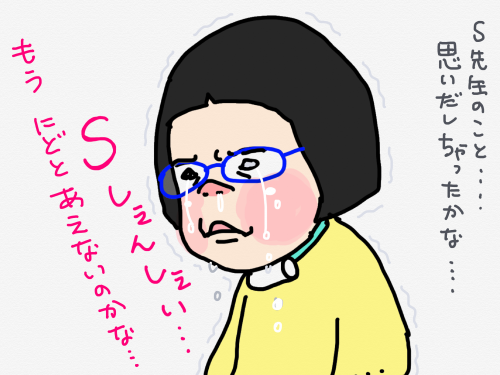 縺翫b縺・□縺励¥縺励¥_convert_20190514234707