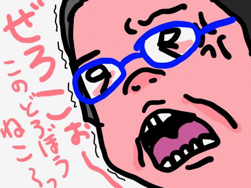 縺懊m縺薙↓縺・°繧祇convert_20190515232743