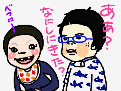 縺懊m縺薙¥繧祇convert_20190515233519