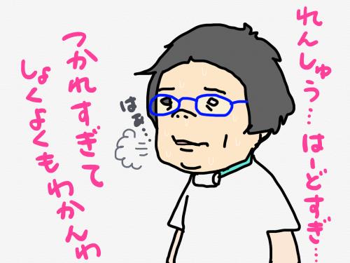 縺、縺九l縺吶℃縺ヲ縺セ縺兩convert_20190523081514