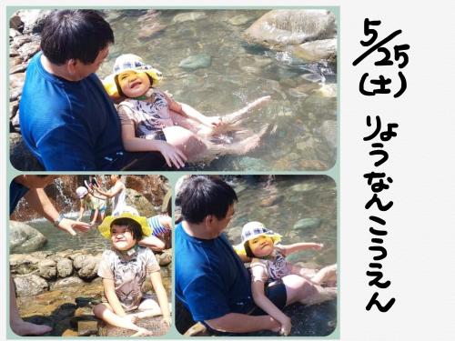 mizunosei_convert_20190527171508.png