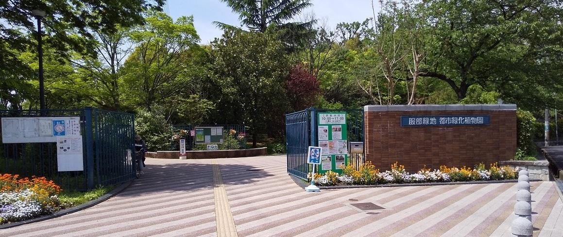 5植物園入口1