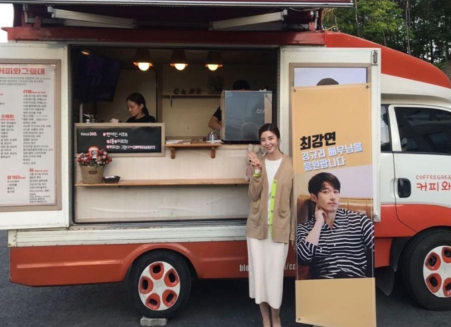 20190509 キムギョリのドラマ応援