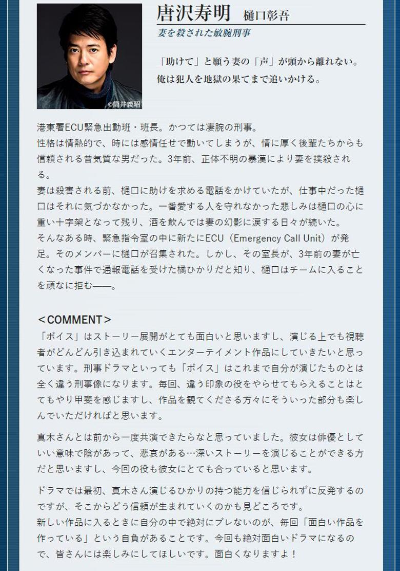 日本版2-A