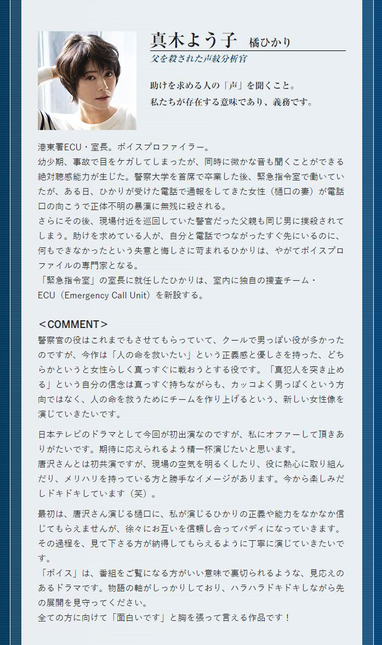 日本版2-B1
