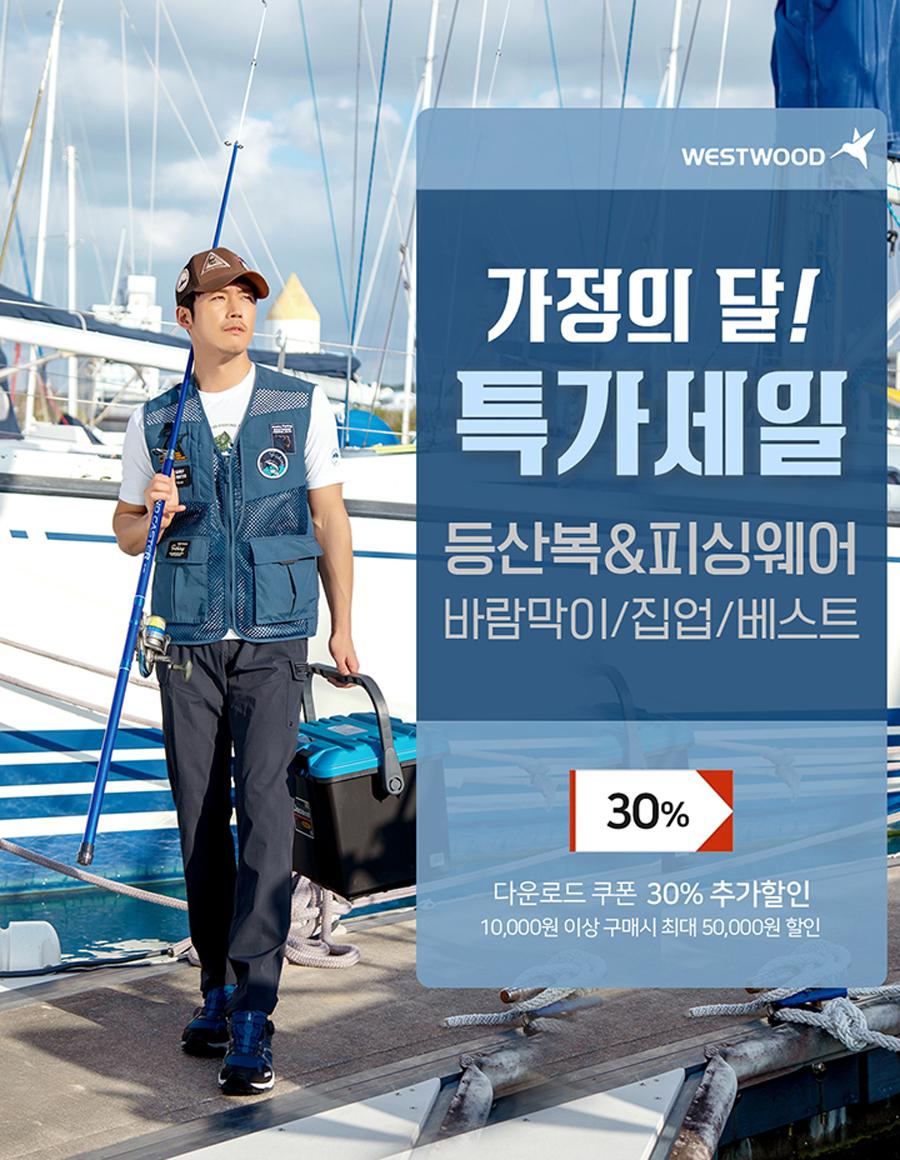 shop2-7-900.jpg