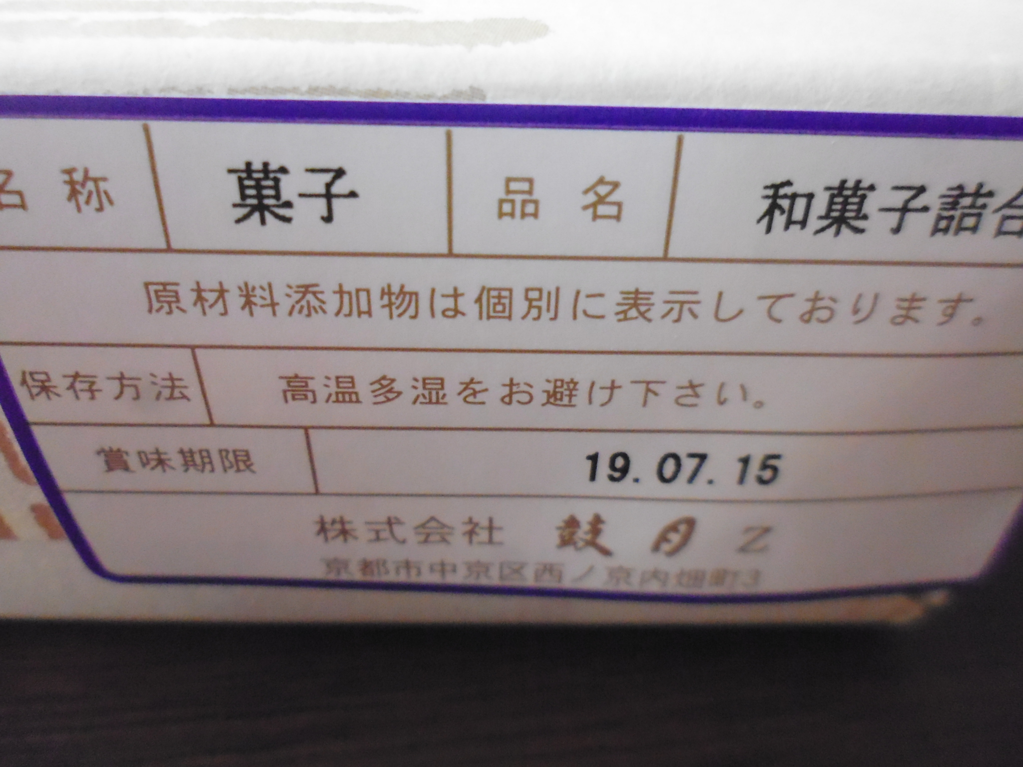 P1170120.jpg