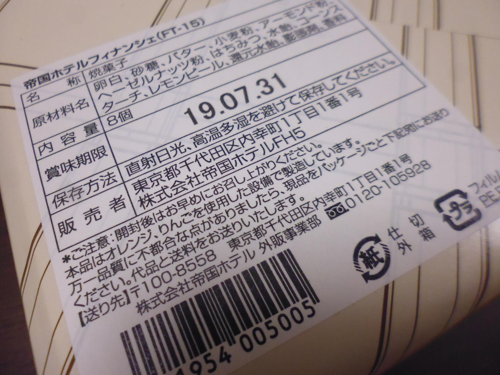 P1170189.jpg