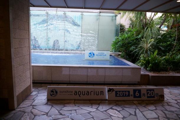 サンシャイン水族館00078632