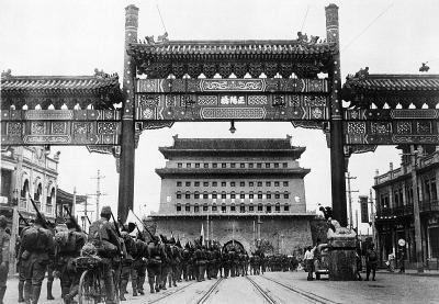 800px-First_pictures_of_the_Japanese_occupation_of_Peiping_in_China_convert_20190608105034.jpg