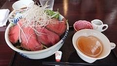 ビーフ丼ロースト