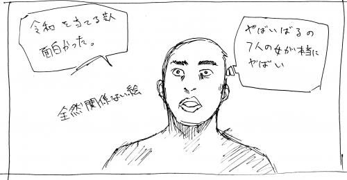 絵_14 2
