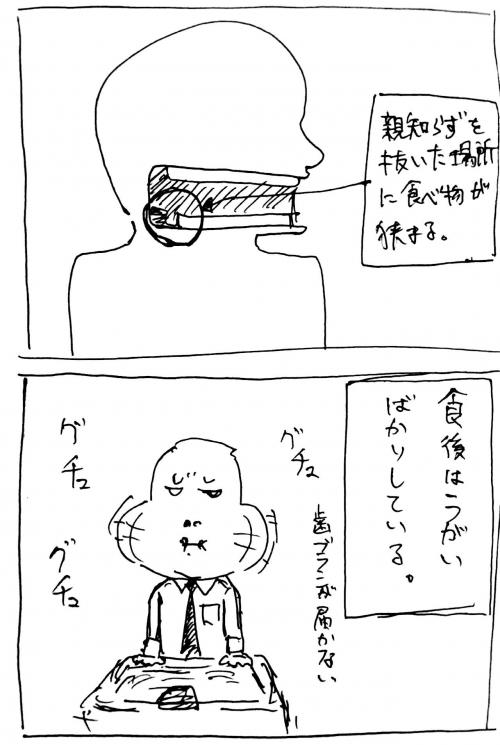 新規ドキュメント_2