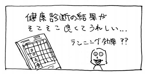 新規ドキュメント_4