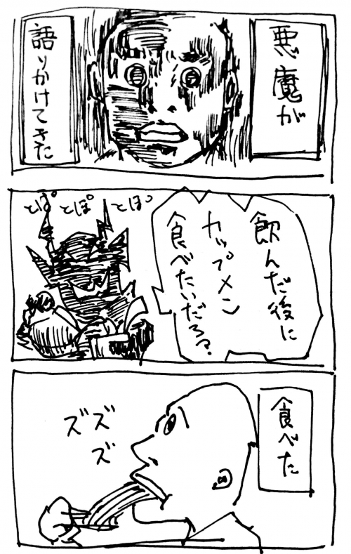 新規ドキュメント_6