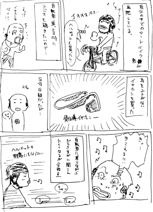 新規ドキュメント_7