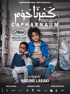 Capharnaum01.jpg