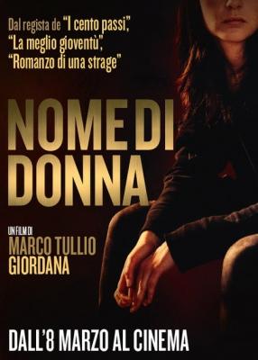 donna02.jpg