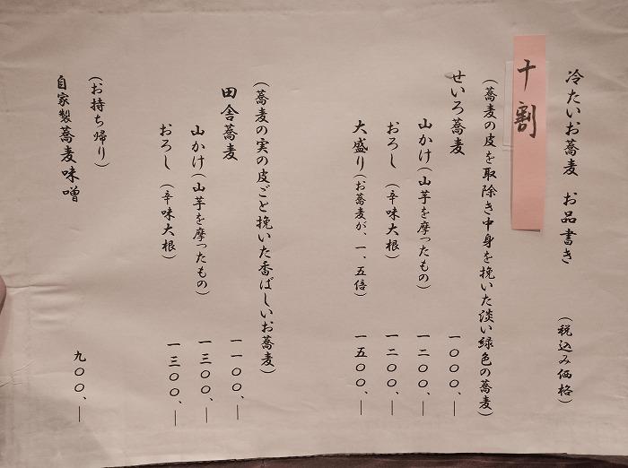 6.23当麻寺_0002_edited-1