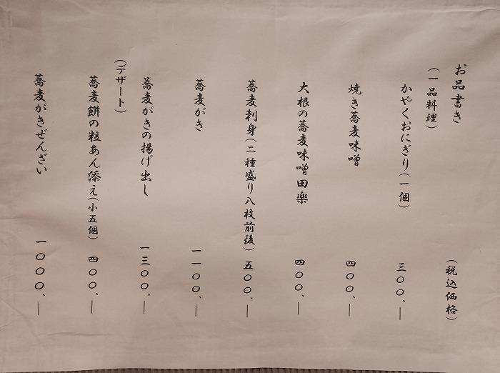 6.23当麻寺_0001_edited-1